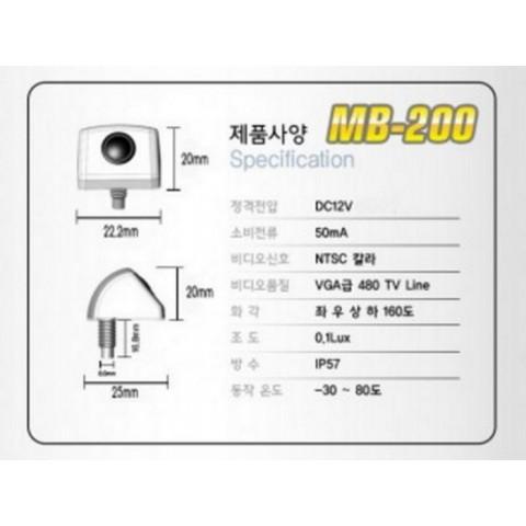 Camera lùi Mobis MB-200 Hàn Quốc
