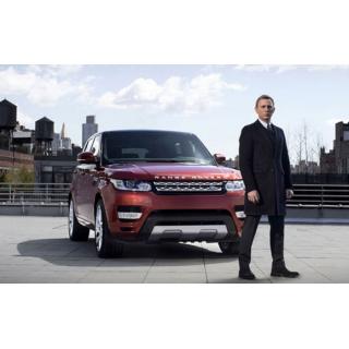 Bậc lên xuống ô tô cho xe Land Rover HSE SPORT