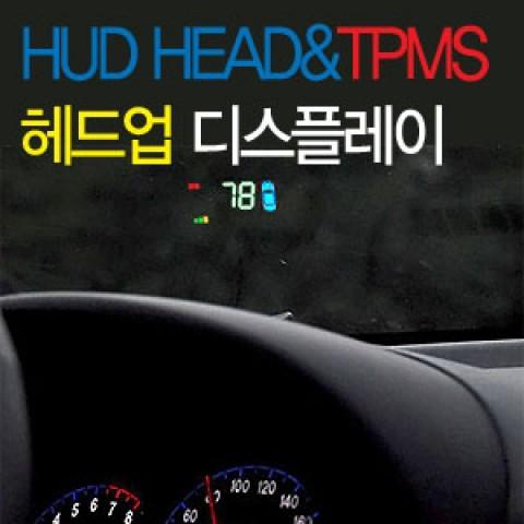 Bộ hiển thị trên kính lái HUD , TPMS Lacetti/Cruze