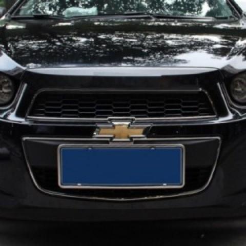 Đèn gầm LED daylight cho Chevrolet Aveo