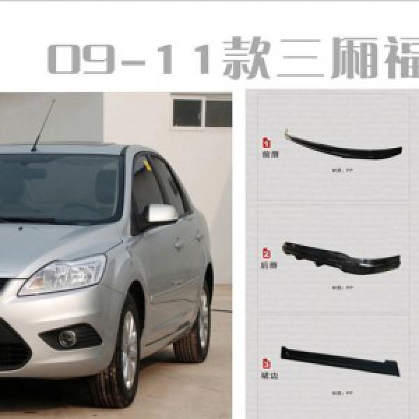 Body Kit cho xe Focus đời 09-11 mẫu LE