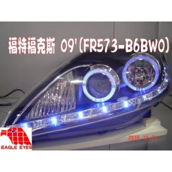 Đèn pha LED nguyên bộ cho Focus 2009