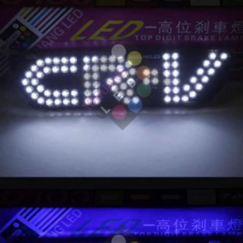 Đèn phanh LED kính hậu cho Honda CRV