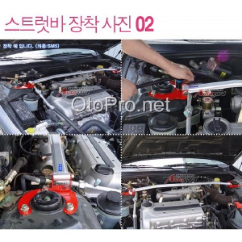 Thanh cân bằng cho xe Hyundai I30 CW
