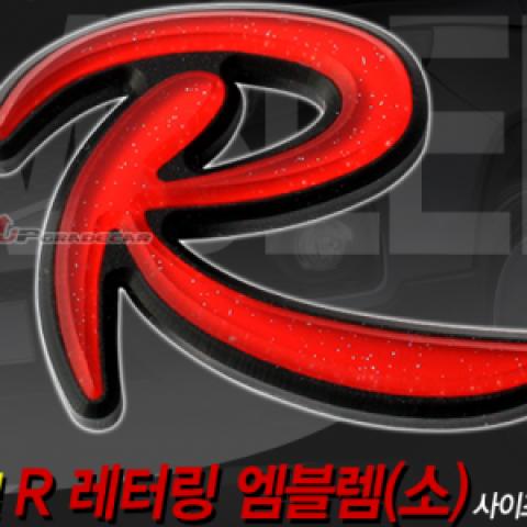 Biểu tượng chữ R cho Sorento R
