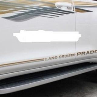 Bậc dẫm lên xuống cho xe Toyota Prado 2014