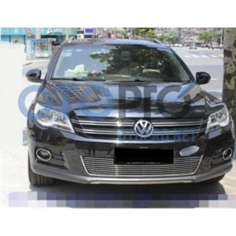Mặt ca lăng dưới cho xe Volkswagen Tiguan
