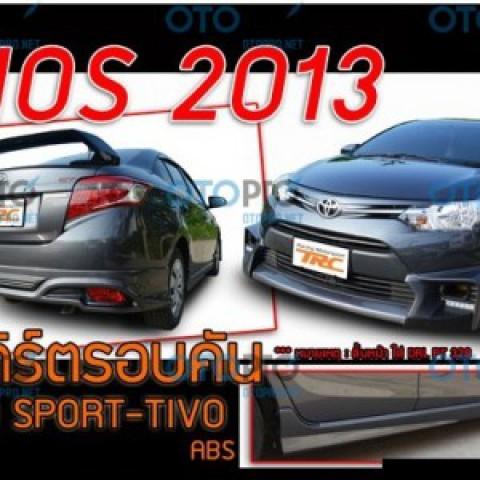 Bodylip cho Vios 2014-2016 mẫu Sportivo nhập khẩu Thái Lan
